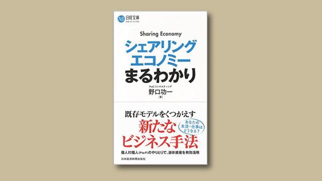 f:id:tanazashi:20171215180238j:plain