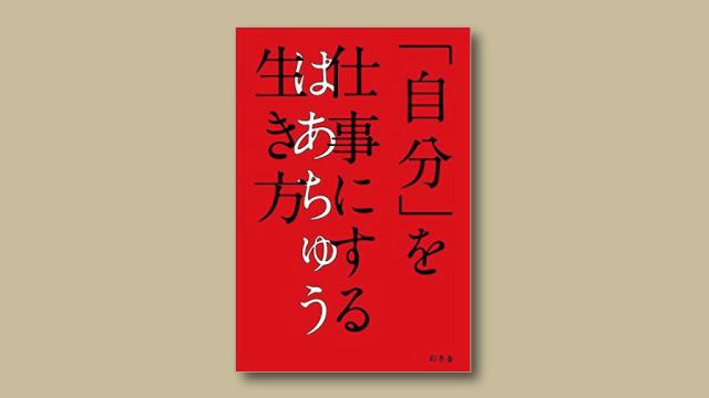 f:id:tanazashi:20171218133415j:plain