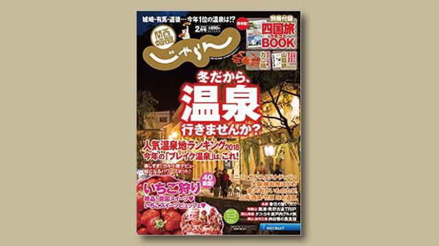 f:id:tanazashi:20171225105026j:plain