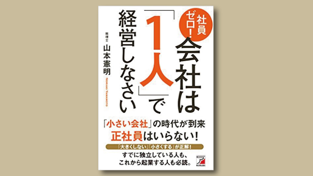f:id:tanazashi:20171226121808j:plain