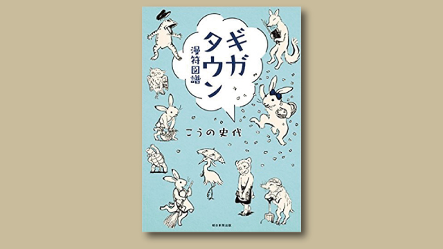 f:id:tanazashi:20171226204303j:plain