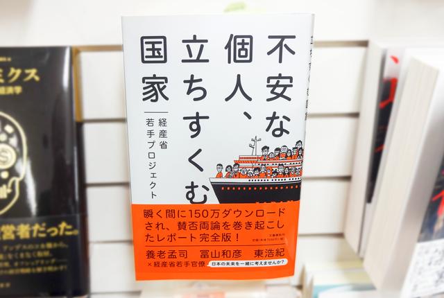f:id:tanazashi:20171228172924p:plain