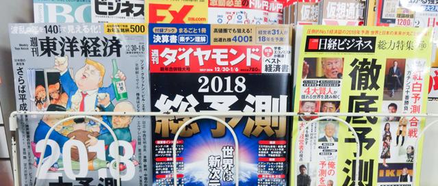f:id:tanazashi:20171228173227p:plain