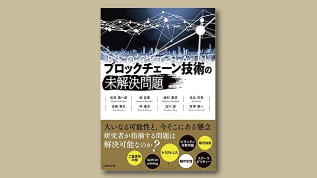 f:id:tanazashi:20180117144540j:plain