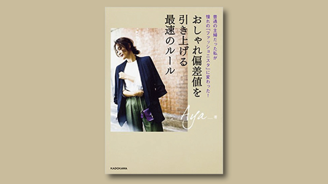 f:id:tanazashi:20180123180303j:plain