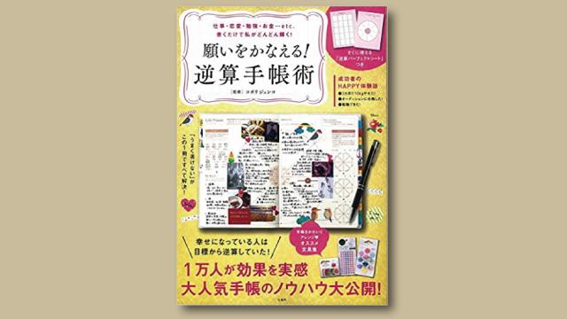 f:id:tanazashi:20180129102818j:plain
