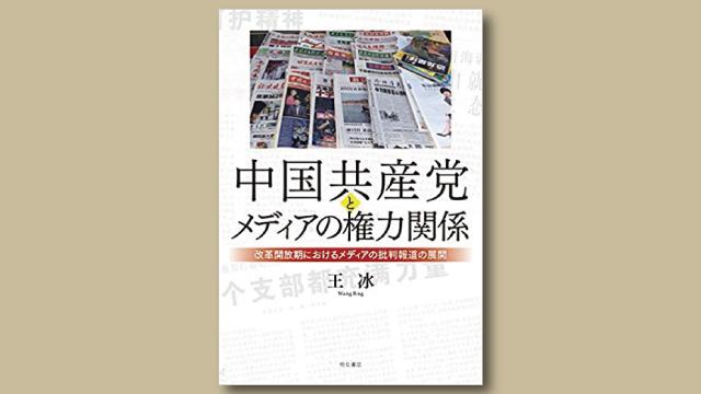 f:id:tanazashi:20180131174129j:plain