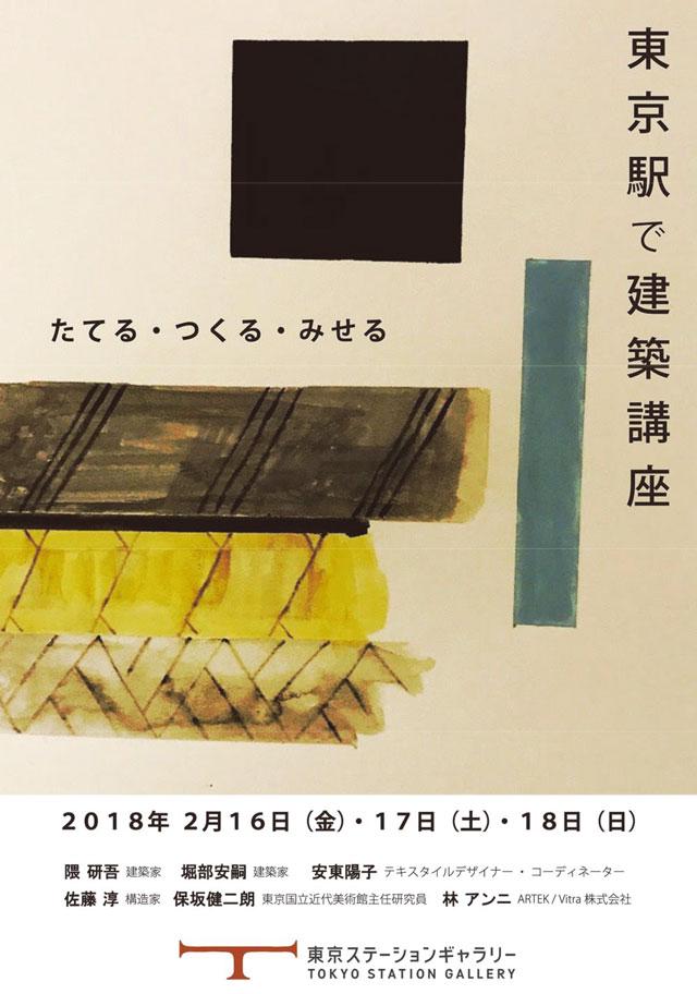f:id:tanazashi:20180202170449j:plain