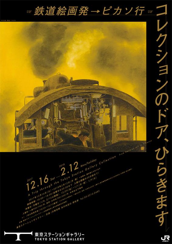 f:id:tanazashi:20180202171222j:plain