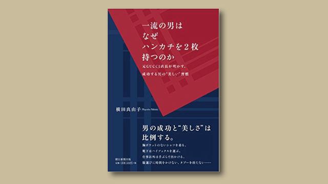 f:id:tanazashi:20180206180256j:plain