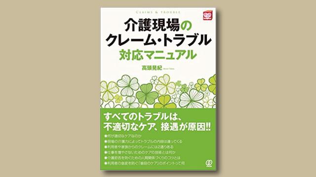 f:id:tanazashi:20180206180519j:plain