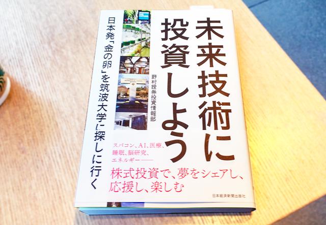 f:id:tanazashi:20180206180552p:plain