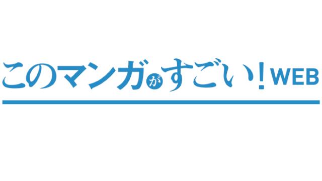 f:id:tanazashi:20180207175535j:plain