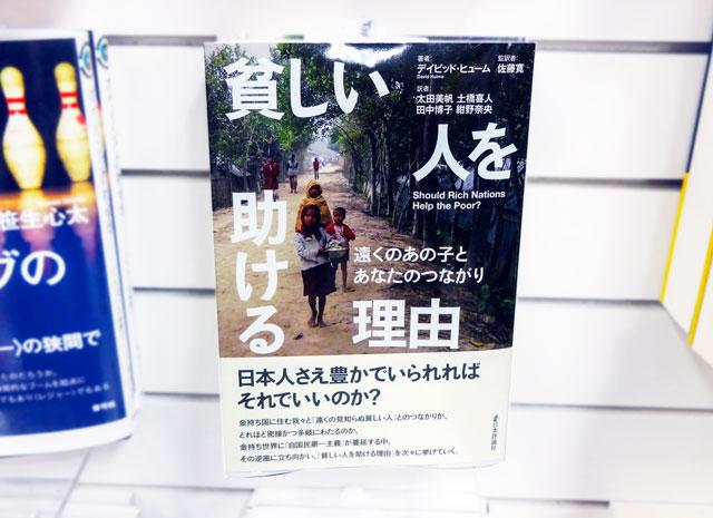 f:id:tanazashi:20180213174922j:plain