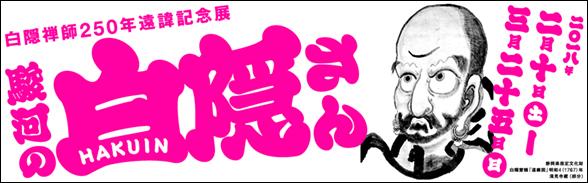 f:id:tanazashi:20180301213956p:plain