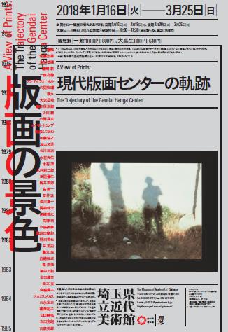 f:id:tanazashi:20180307120303p:plain