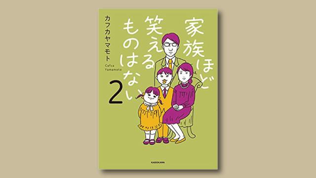 f:id:tanazashi:20180307175916j:plain