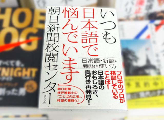 f:id:tanazashi:20180315180330j:plain