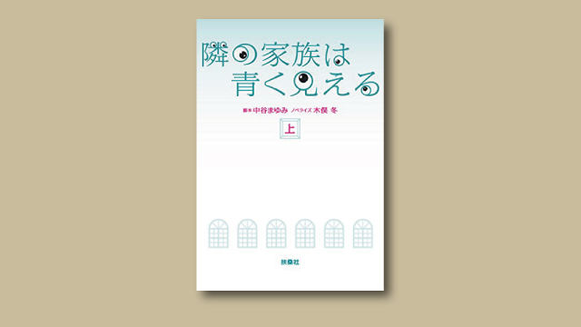 f:id:tanazashi:20180315234846j:plain