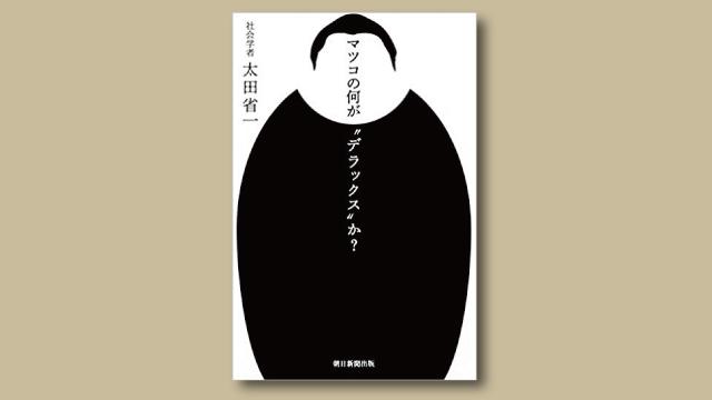 f:id:tanazashi:20180316162021j:plain