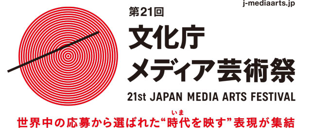 f:id:tanazashi:20180317084410j:plain