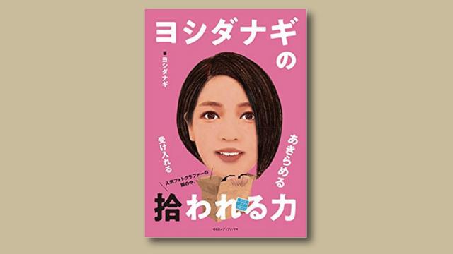 f:id:tanazashi:20180319133044j:plain