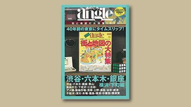 f:id:tanazashi:20180320160217j:plain