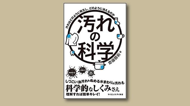 f:id:tanazashi:20180322174659j:plain