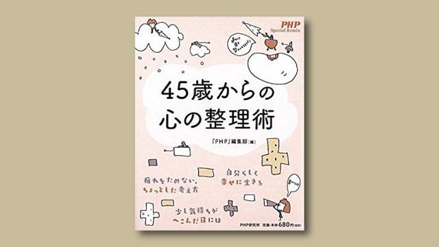 f:id:tanazashi:20180323230005j:plain