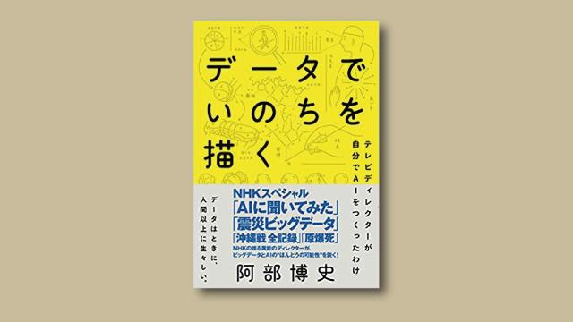 f:id:tanazashi:20180323234600j:plain