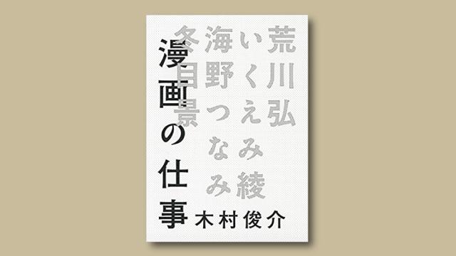 f:id:tanazashi:20180326140149j:plain