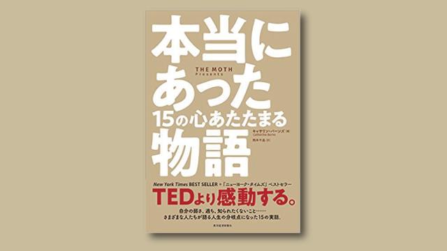 f:id:tanazashi:20180329162339j:plain