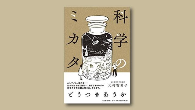 f:id:tanazashi:20180329174343j:plain