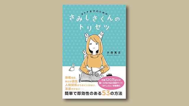 f:id:tanazashi:20180405175909j:plain
