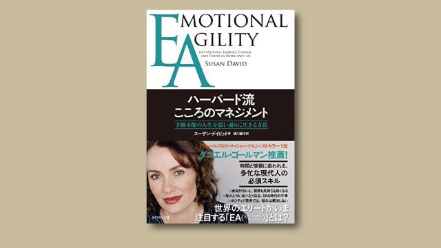 f:id:tanazashi:20180406180104j:plain