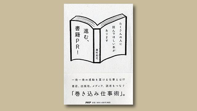f:id:tanazashi:20180406230823j:plain
