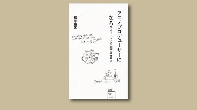 f:id:tanazashi:20180407084210j:plain