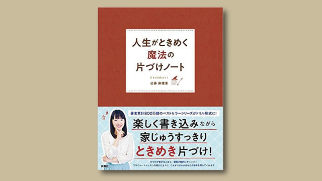 f:id:tanazashi:20180409120006j:plain