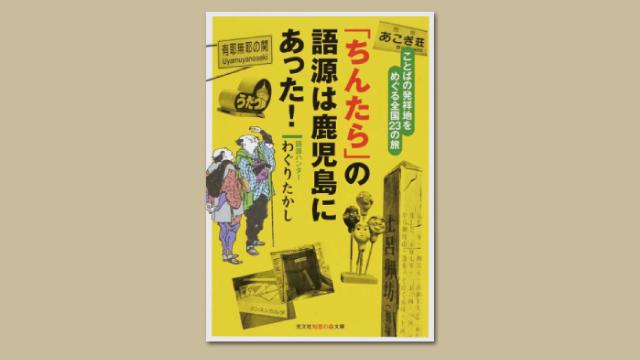 f:id:tanazashi:20180416174718j:plain