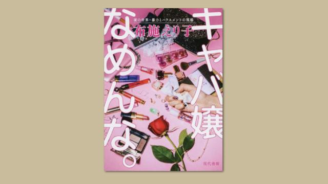 f:id:tanazashi:20180416175155j:plain