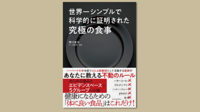 f:id:tanazashi:20180416175221j:plain