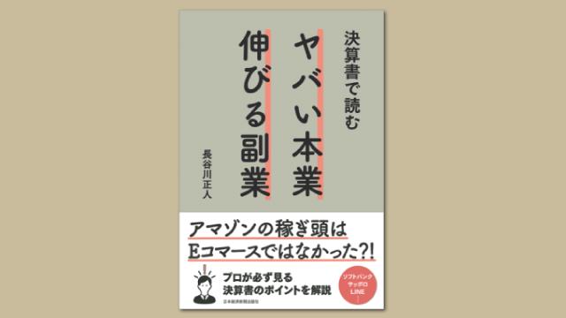 f:id:tanazashi:20180416175252j:plain