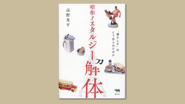 f:id:tanazashi:20180416175314j:plain