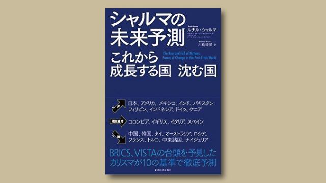 f:id:tanazashi:20180416175415j:plain