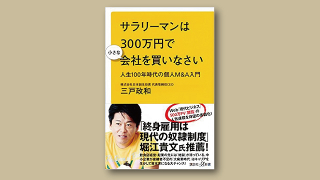 f:id:tanazashi:20180420174153j:plain