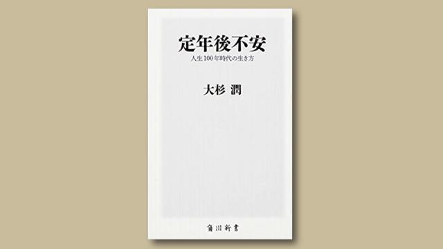 f:id:tanazashi:20180420174246j:plain