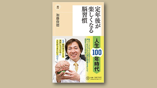 f:id:tanazashi:20180420174335j:plain