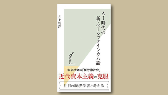 f:id:tanazashi:20180420181032j:plain