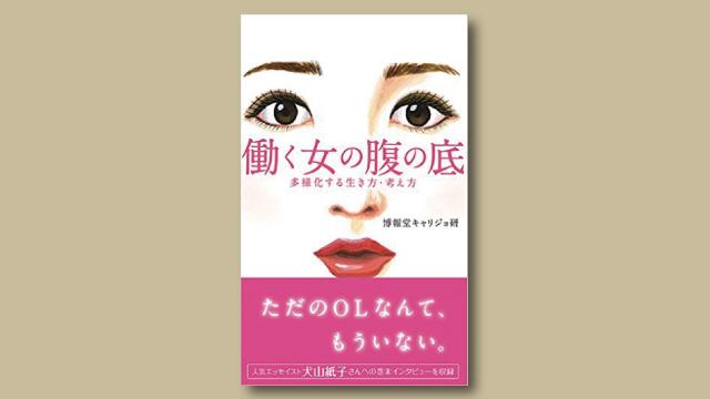 f:id:tanazashi:20180420181056j:plain