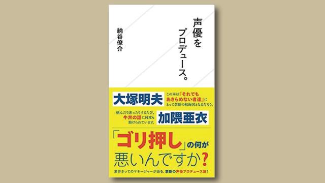 f:id:tanazashi:20180420181136j:plain